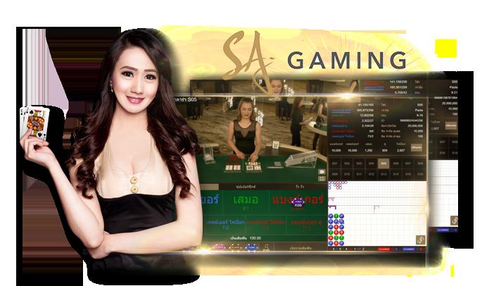 SA Gaming มีข้อดีอย่างไร ที่ใคร ๆ ก็เข้ามาเล่น