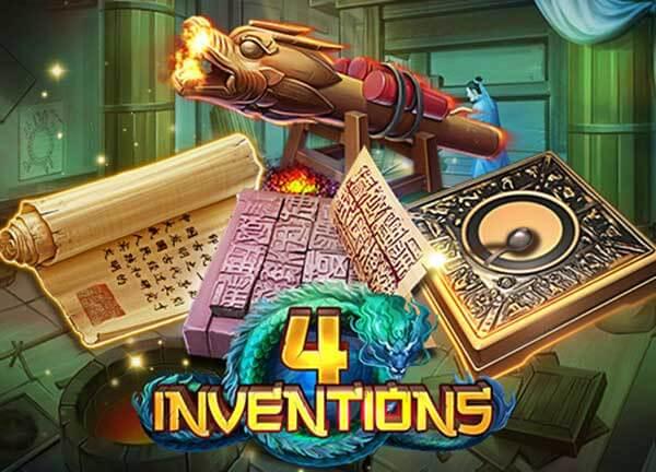 เกมสล็อต The Four Inventions ย้อนรอยประเทศจีน
