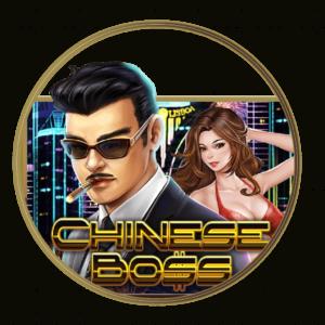 รีวิวเกมสล็อต Chinese Boss