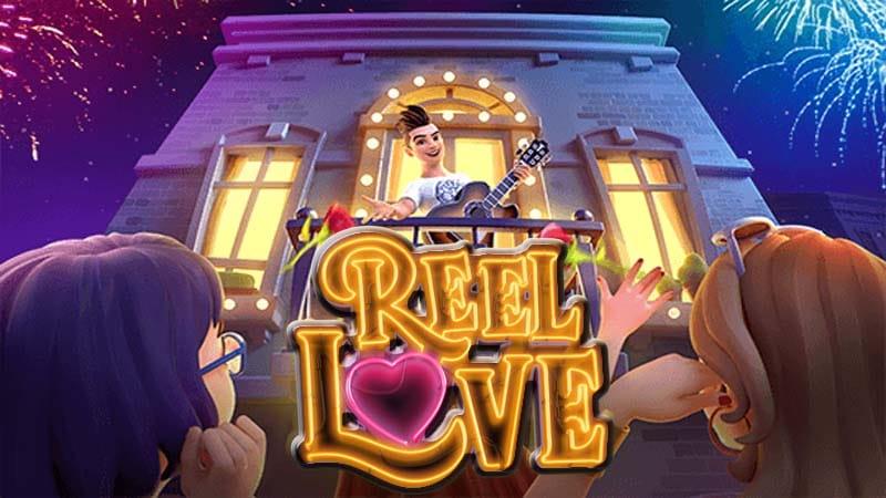 เกม Reel Love สล็อตแตกง่าย